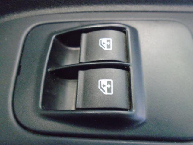 2015 Peugeot Bipper 1.3 Hdi 75 Professional [Non Start/Stop] (BG15DTN) Image 35
