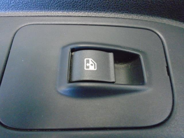 2015 Peugeot Bipper 1.3 Hdi 75 Professional [Non Start/Stop] (BG15DTN) Image 42