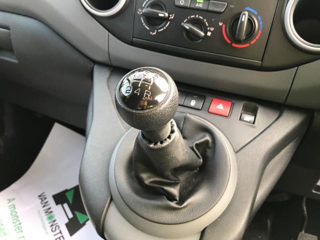 2016 Volkswagen Caddy 2.0TDI BLUEMOTION TECH 102PS STARTLINE EURO 6 (GD66UCG) Image 4
