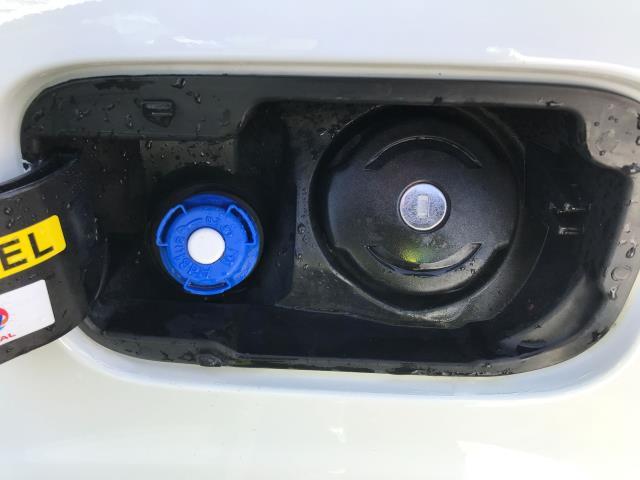 2016 Volkswagen Caddy 2.0TDI BLUEMOTION TECH 102PS STARTLINE EURO 6 (GD66UCG) Image 25