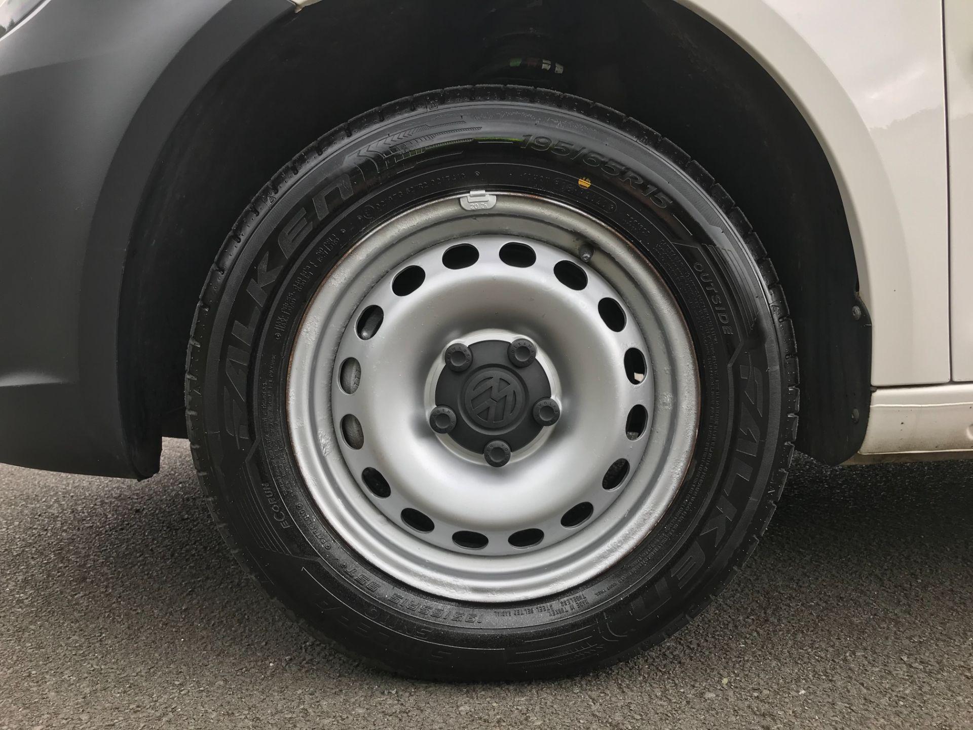 2017 Volkswagen Caddy  1.6 75PS STARTLINE EURO 5 (GF17AXG) Image 13