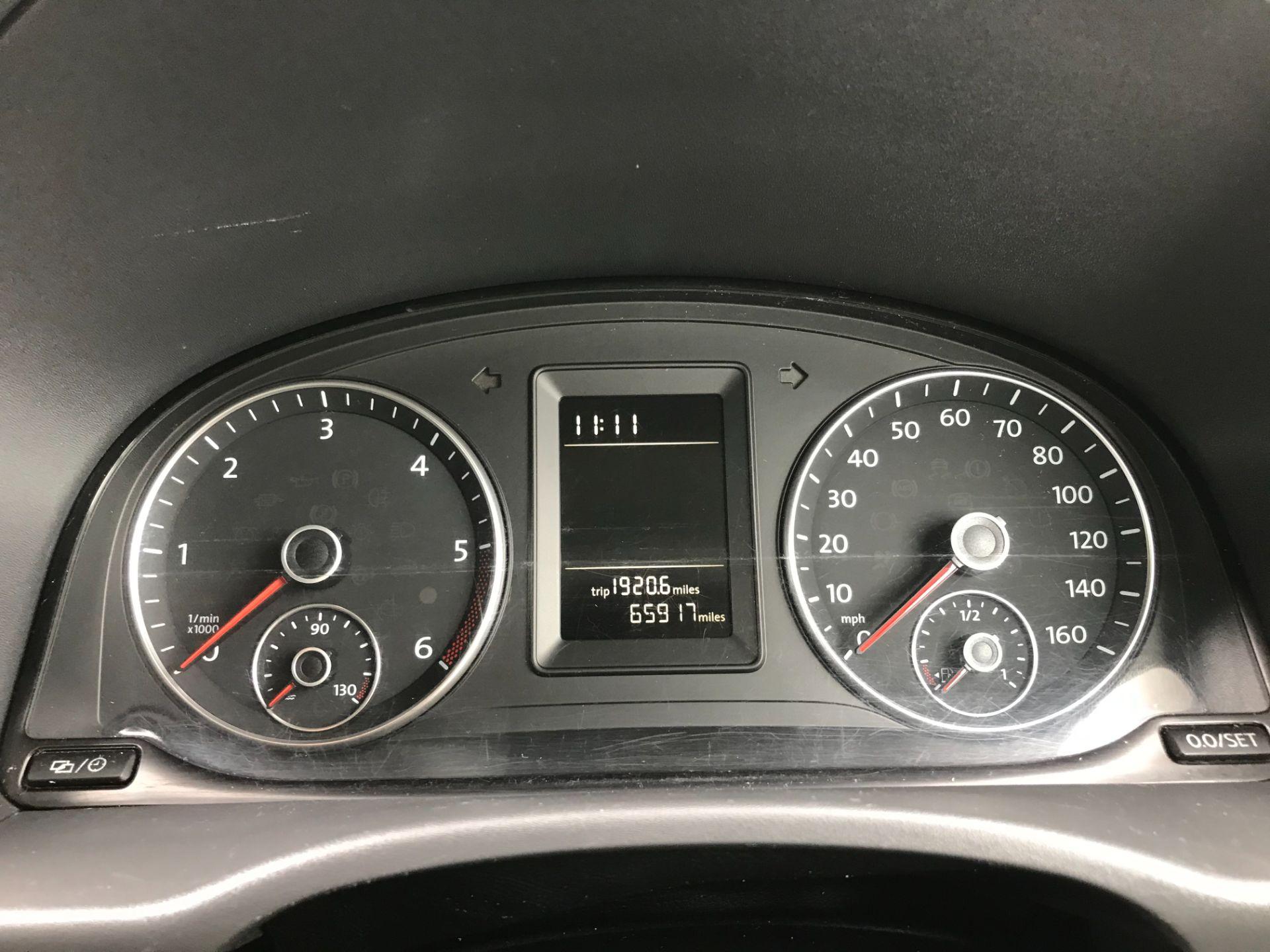2017 Volkswagen Caddy  1.6 75PS STARTLINE EURO 5 (GF17AXG) Image 19