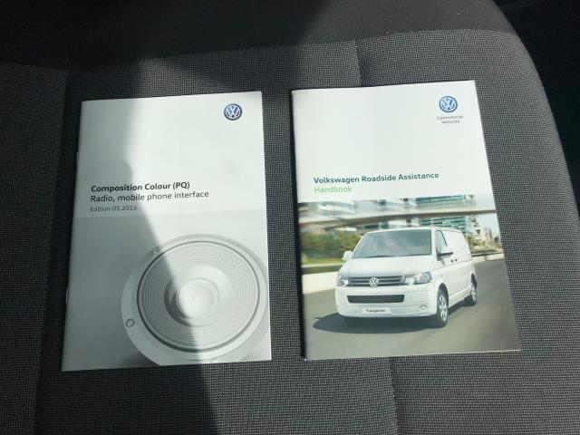 2016 Volkswagen Caddy  2.0 102PS BLUEMOTION TECH 102 STARTLINE EURO 6 (GJ66CXU) Image 37
