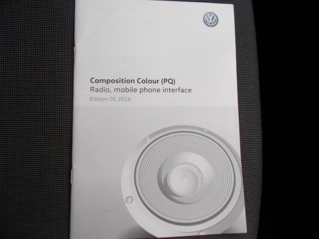 2016 Volkswagen Caddy Maxi  2.0 102PS BLUEMOTION TECH 102 STARTLINE EURO 6 (GJ66MVL) Image 31