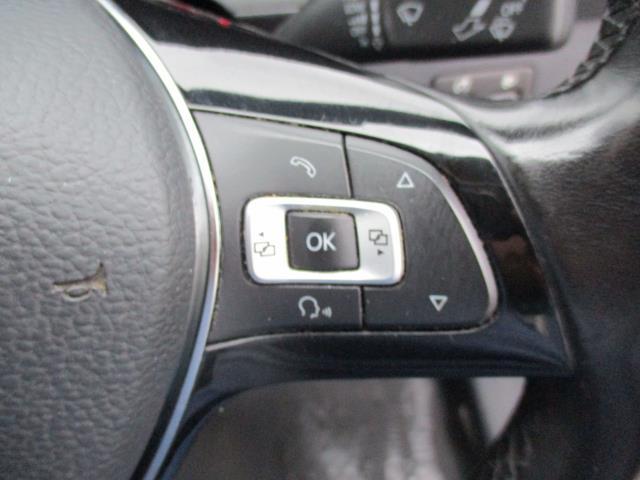 2017 Volkswagen Caddy  2.0 102PS BLUEMOTION TECH 102 STARTLINE EURO 6 (GJ67CRK) Image 21