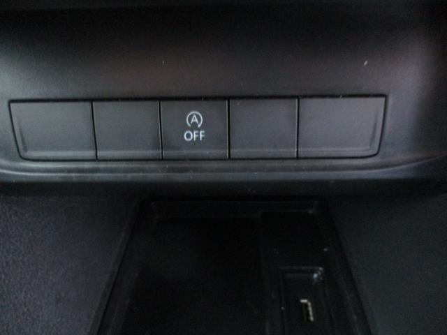 2017 Volkswagen Caddy  2.0 102PS BLUEMOTION TECH 102 STARTLINE EURO 6 (GJ67CRK) Image 24