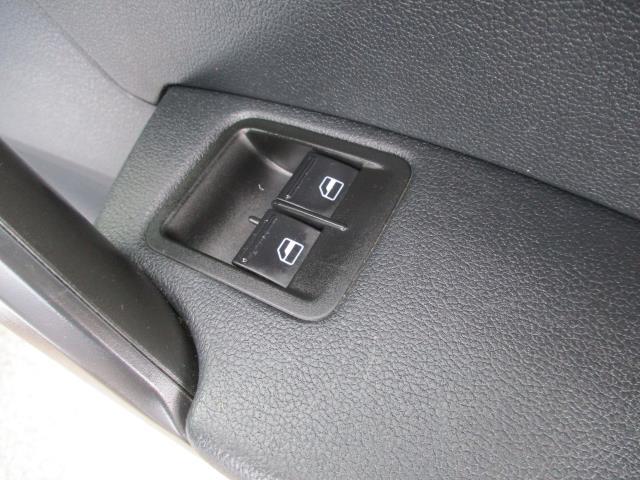 2017 Volkswagen Caddy 2.0 102PS BLUEMOTION TECH 102 HIGHLINE EURO 6 (GJ67CVV) Image 17