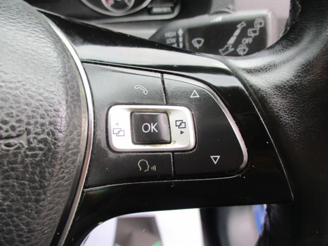 2017 Volkswagen Caddy  2.0 102PS BLUEMOTION TECH 102 STARTLINE EURO 6 **LIMITED TO 70MPH** (GJ67CWL) Image 21
