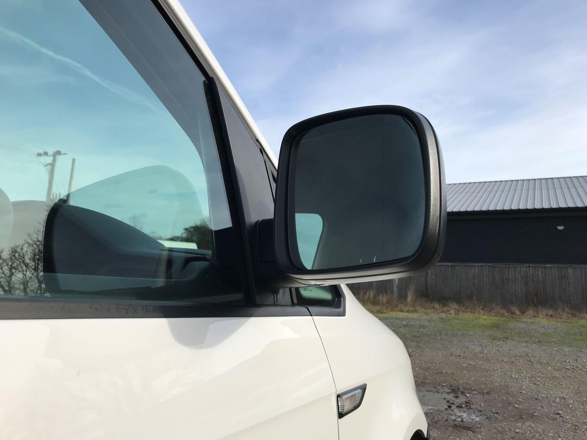 2017 Volkswagen Caddy Maxi  2.0 102PS BLUEMOTION TECH 102 STARTLINE EURO 6 (GM17OFX) Image 14