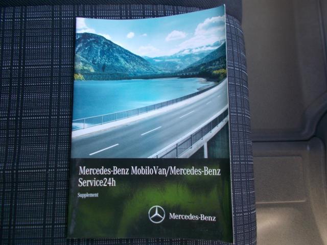 2015 Mercedes-Benz Sprinter  313 MWB H/R EURO 5 (KM15UDS) Image 28