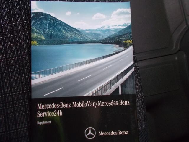 2015 Mercedes-Benz Sprinter  313 MWB H/R EURO 5 (KM15UJS) Image 30
