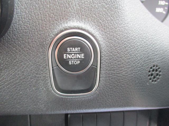 2018 Mercedes-Benz Sprinter 314CDI L2 RWD 3.5T H2 (KM68GDA) Image 22
