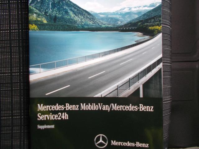 2014 Mercedes-Benz Sprinter  313 LWB H/R EURO 5 (KN64XDE) Image 30