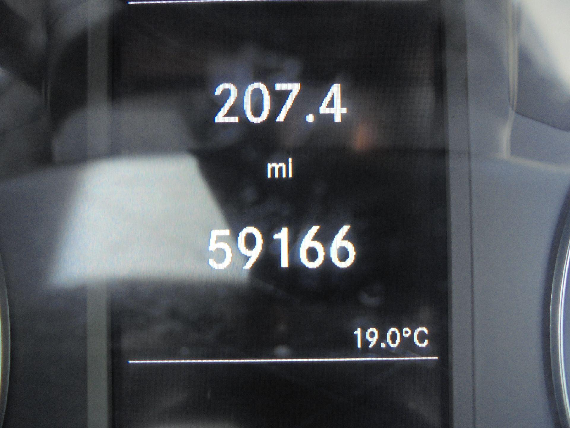 2017 Mercedes-Benz Vito 111Cdi Van (KN67VBF) Image 15
