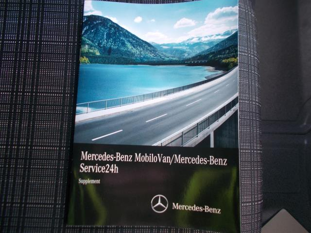 2016 Mercedes-Benz Sprinter  314 LWB H/R VAN EURO 6 (KR66JZE) Image 30