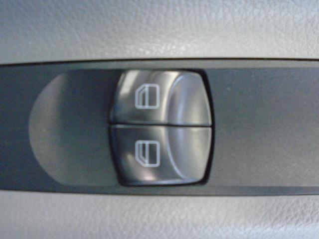 2015 Mercedes-Benz Sprinter  313 MWB H/R EURO 5 (KY65OYR) Image 27