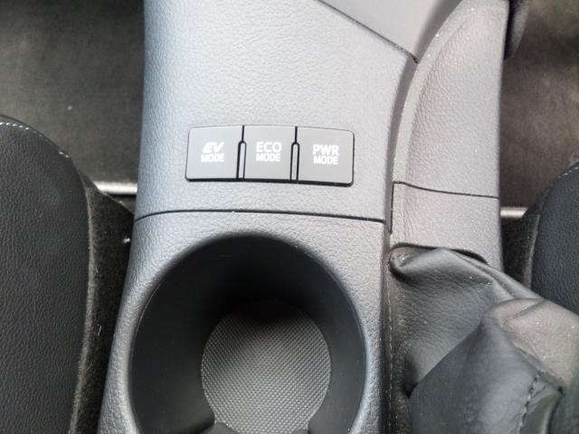 2018 Toyota Auris 1.8 Hybrid Excel Tss 5Dr Cvt [Leather] (NV18NVZ) Image 14