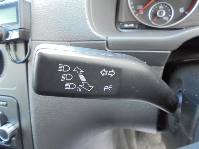 2014 Volkswagen Caddy Maxi  1.6 102PS STARTLINE EURO 5 (RK64UKR) Image 23
