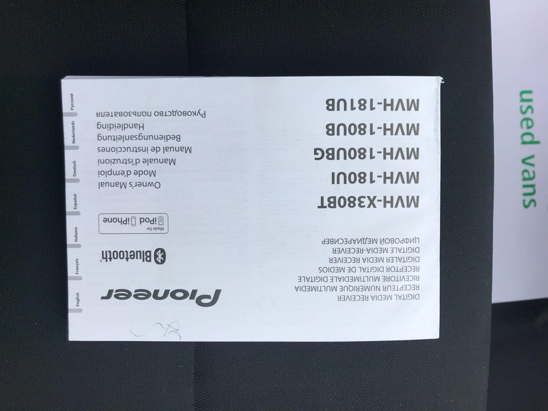 2017 Isuzu D-Max Double Cab 4*4 2.5 TD EURO 5 (YG17WSU) Image 47