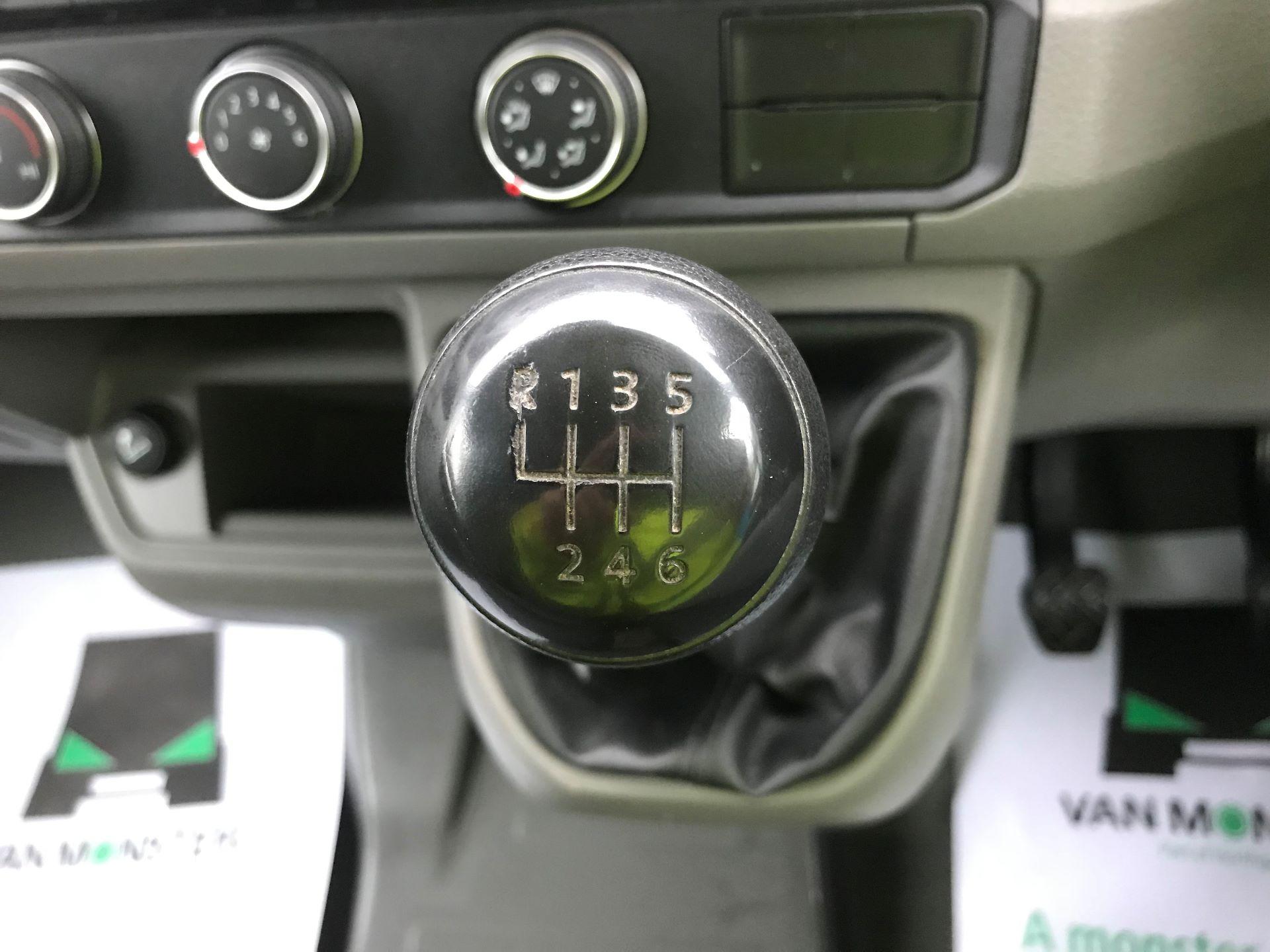 2018 Volkswagen Crafter 2.0 TDI 140PS STARTLINE HIGH ROOF VAN EURO 6 (GC18KHD) Image 20