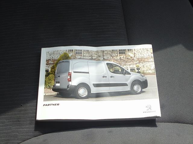 2015 Peugeot Partner L1 850 S 1.6 92PS (SLD) EURO 5 (NV15XCU) Image 34